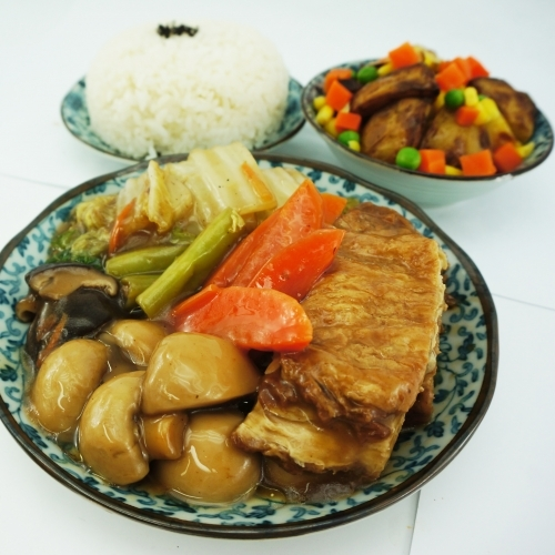 Vegetarian dishes shogun2u food delivery for Awesome cuisine categories vegetarian